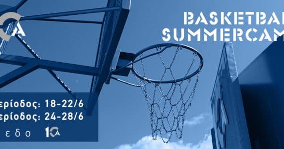 Basketball Summercamp